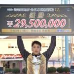 全日本選抜競輪2020、清水裕友が初GⅠ優勝でKEIRINグランプリ2020一番乗り