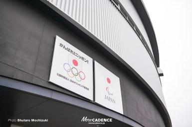 トラック競技・BMXフリースタイル、オリンピックテストイベントが延期