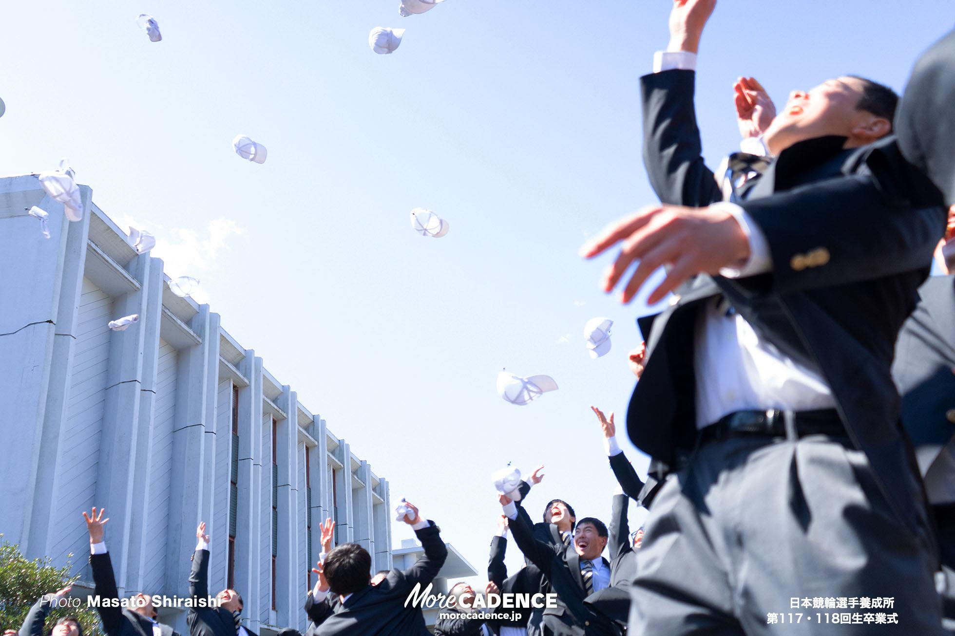 日本競輪選手養成所第117・118回卒業式