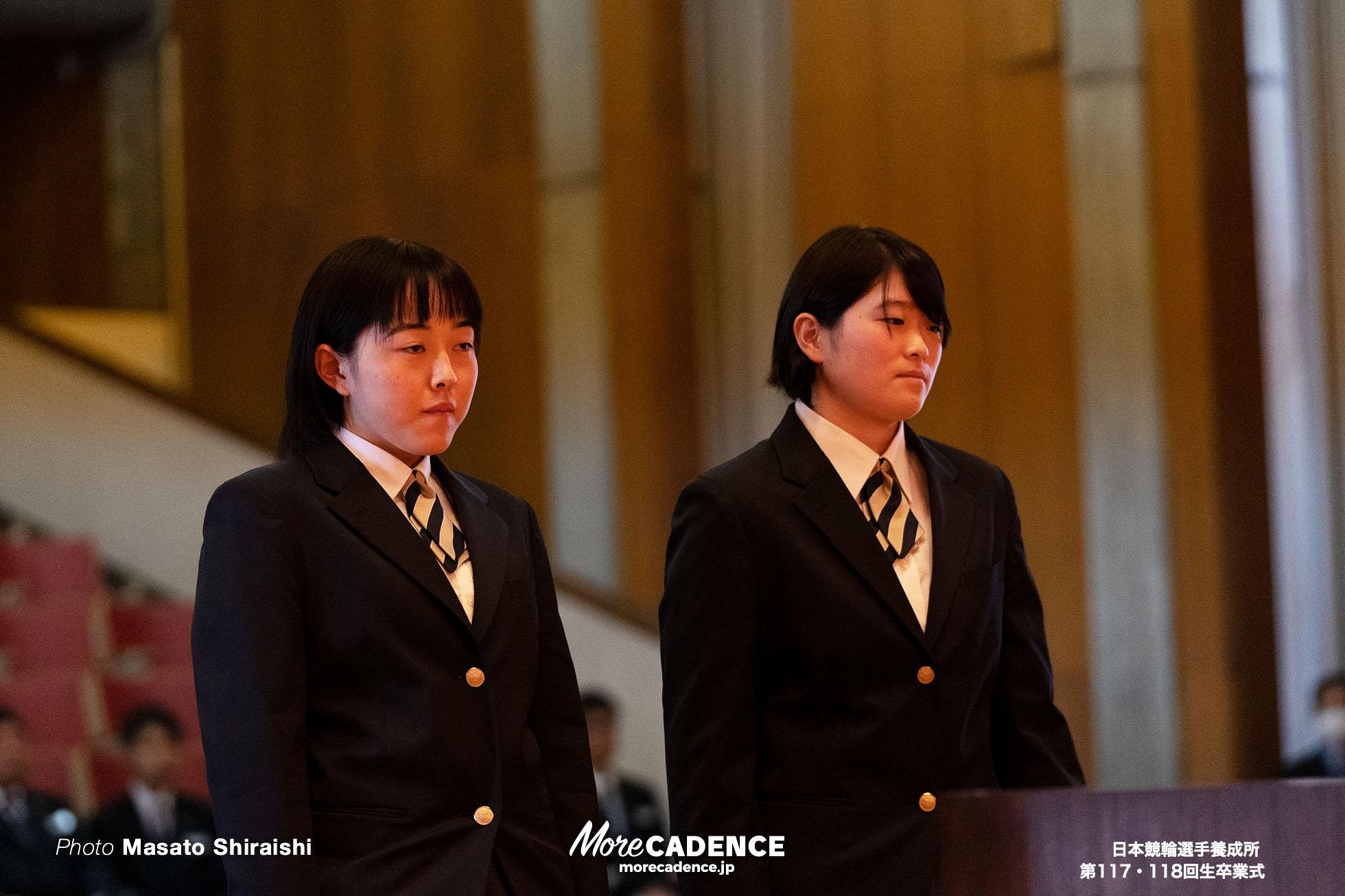 日本競輪選手養成所第117・118回卒業記念レース