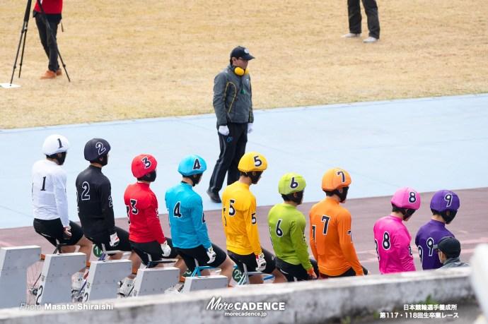 日本競輪選手養成所第117・118回卒業記念レース 予選