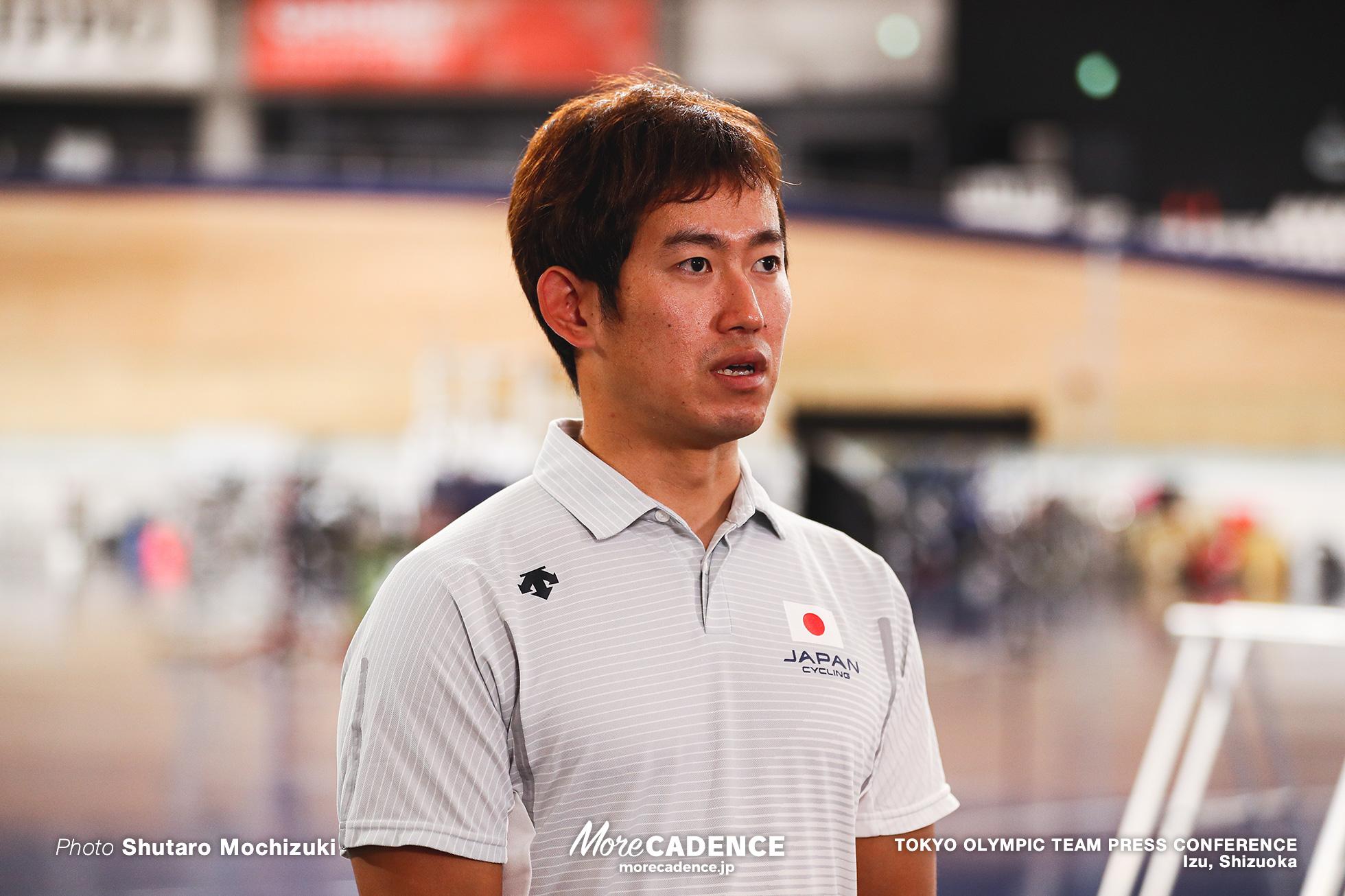 東京オリンピック トラック競技代表内定発表 脇本雄太