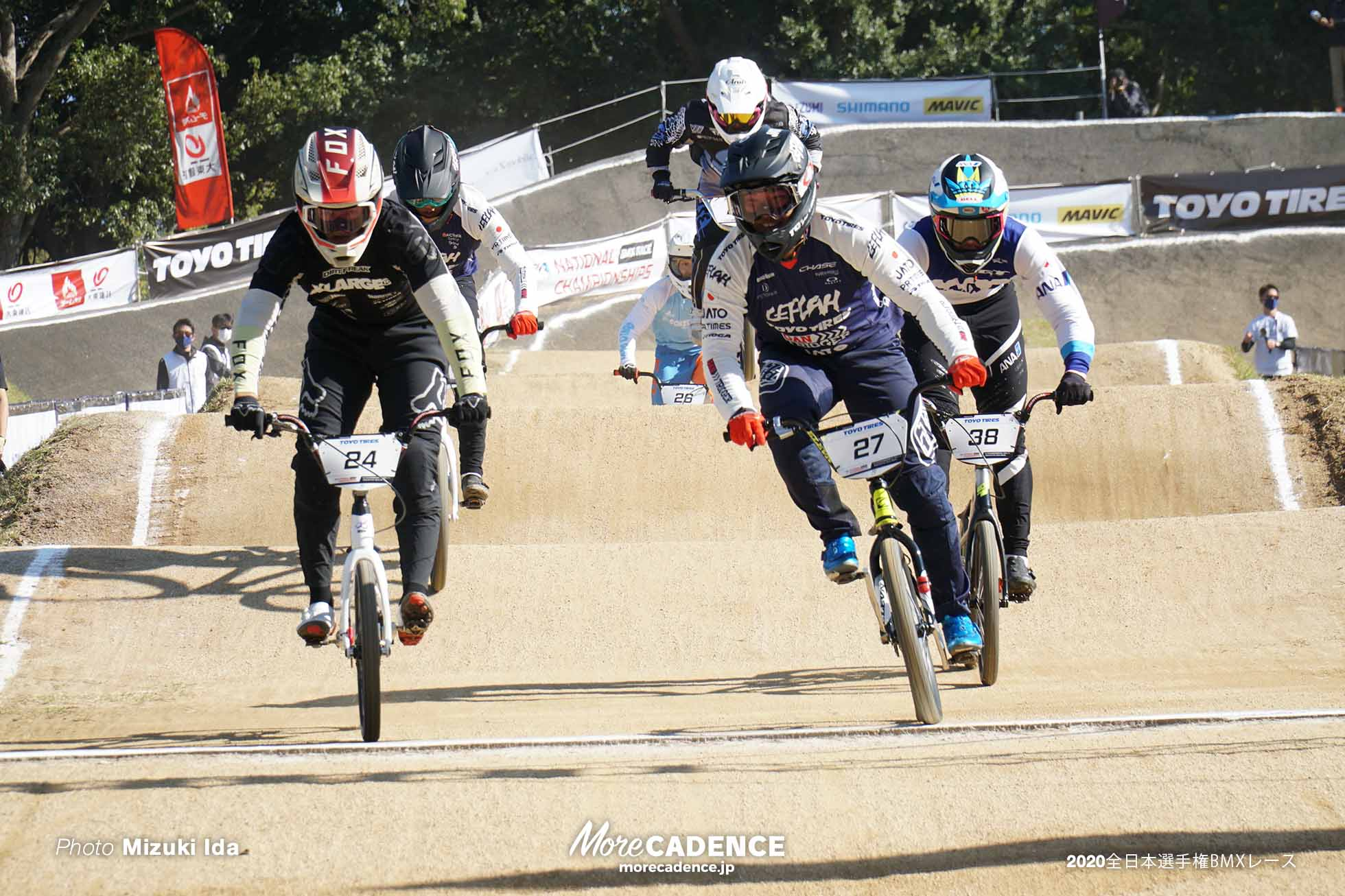 吉村樹希敢 男子エリート予選 2020全日本選手権BMXレース