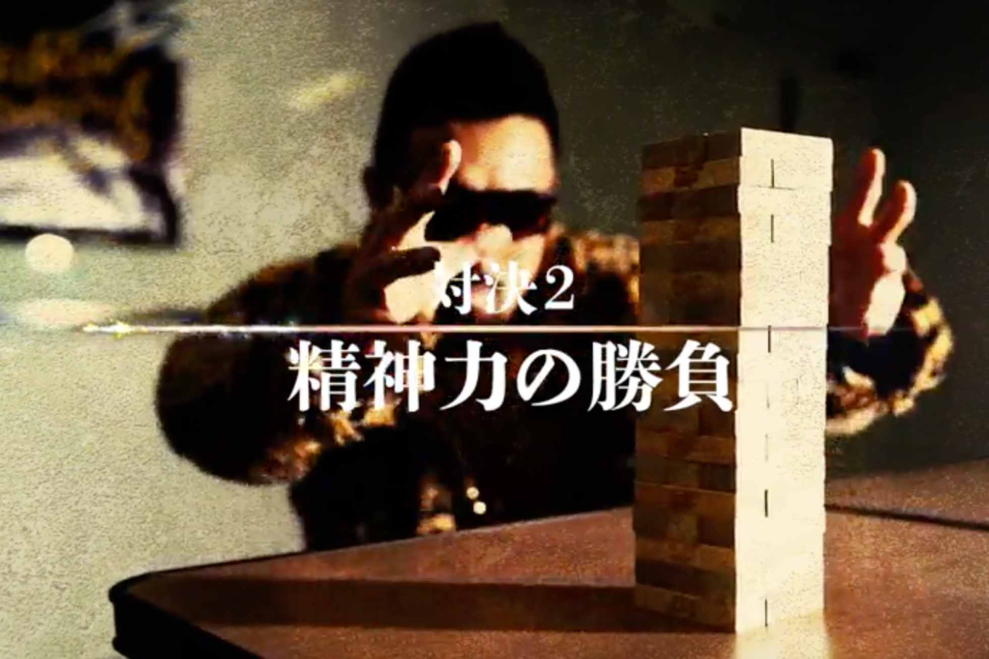 More CADENCE the MOVIE 精神力