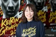 佐藤水菜, 平塚競輪場, KEIRINグランプリ2020