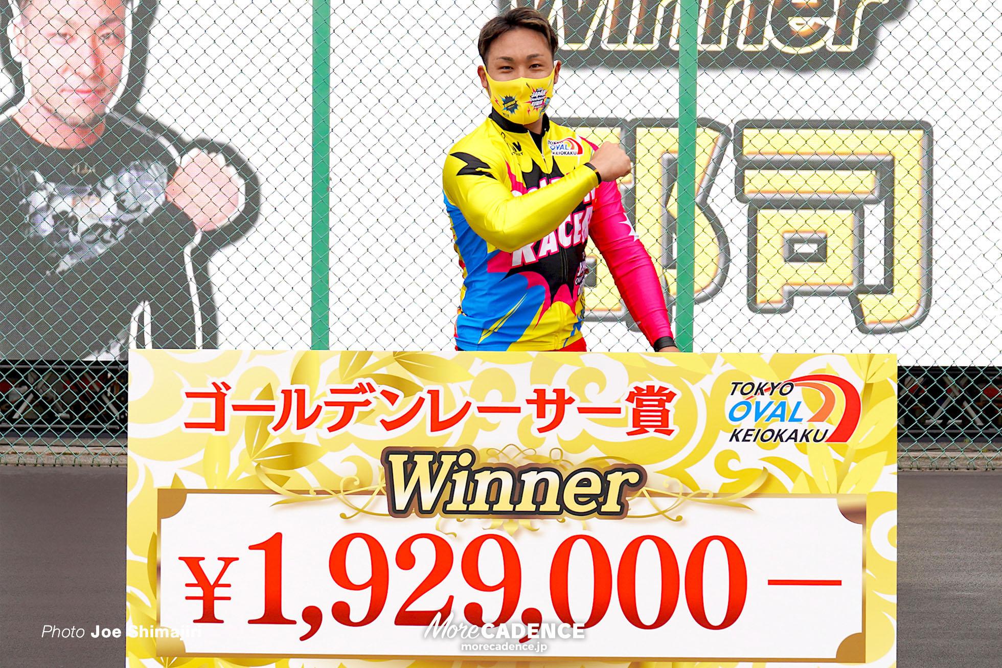 郡司浩平, 日本選手権競輪