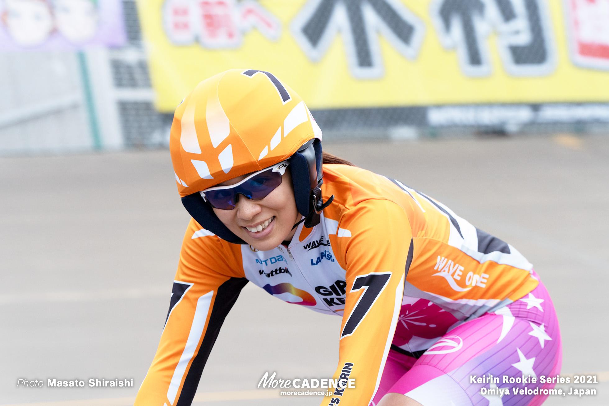 競輪ルーキーシリーズ2021,吉川美穂