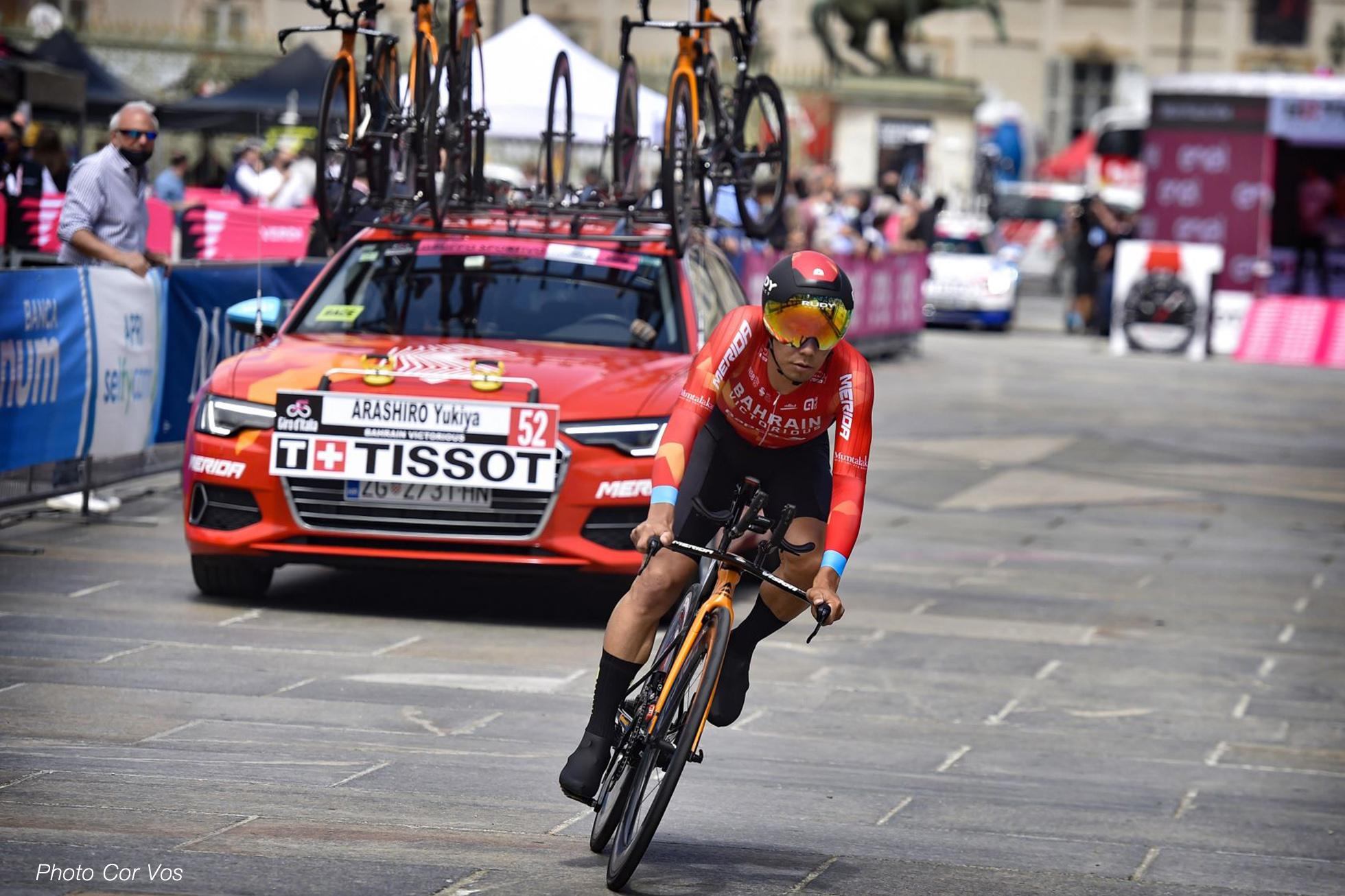 104回 ジロ・デ・イタリア 新城幸也 ユキヤ通信 Stage 1