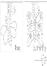 » ABCFlashCards Free Educational Coloring Pages