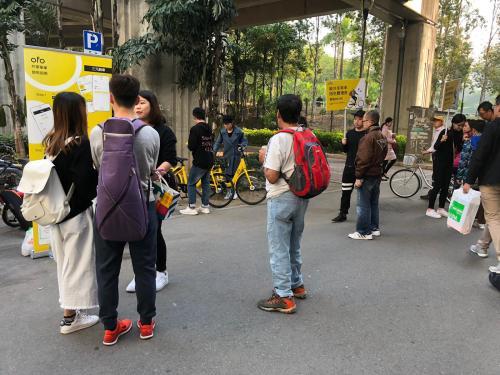 手機App OFO 的街站推廣