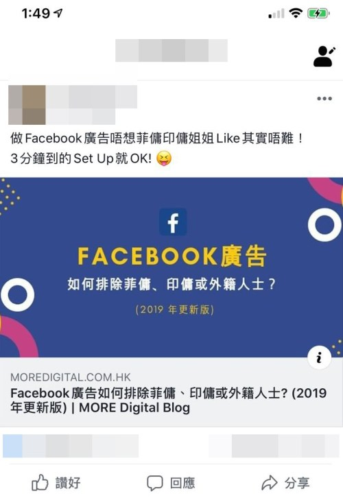 Facebook Personal Profile Link