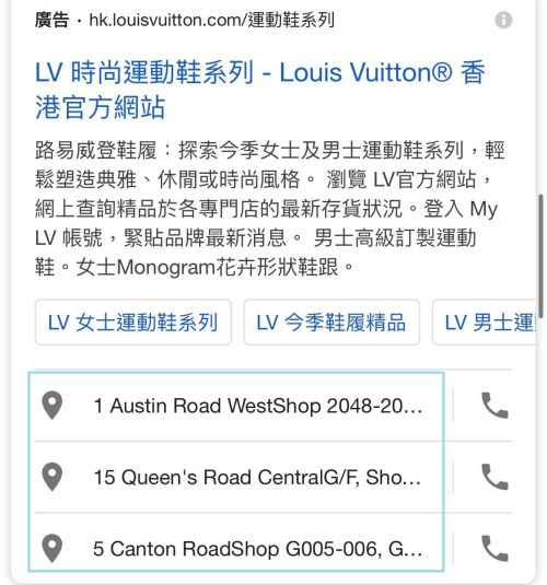 Google Location Extension