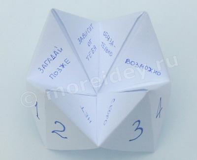 Origami এর হস্তশিল্প নৈপুণ্য