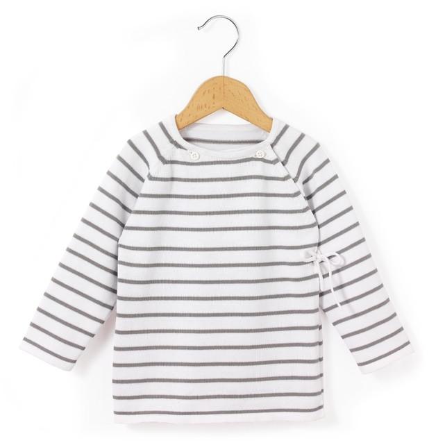 Herbst-Outfits-für-Kinder-T-Shirt-gestreift