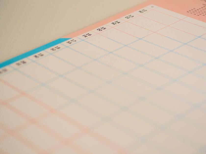 Organisiert ins neue Jahr - Familienkalender