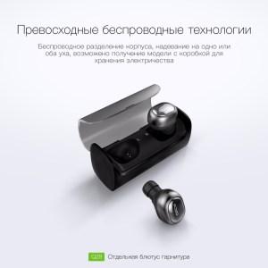 QCY Q29 Pro Беспроводные наушники темно серый   ОРИГИНАЛ