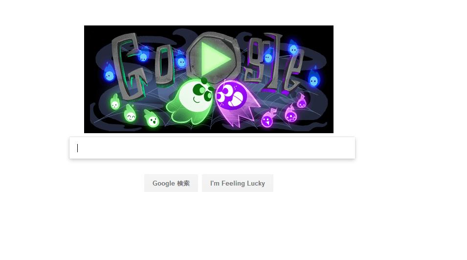 Googleトップページにあるゴースト対戦ゲームが面白い!