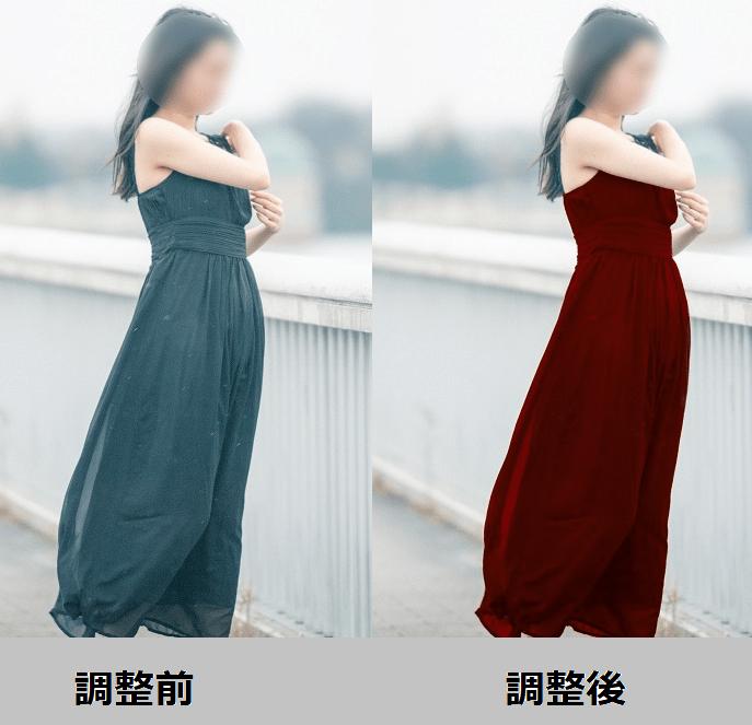 【Photoshop豆知識#1】服の色を変えてみよう!