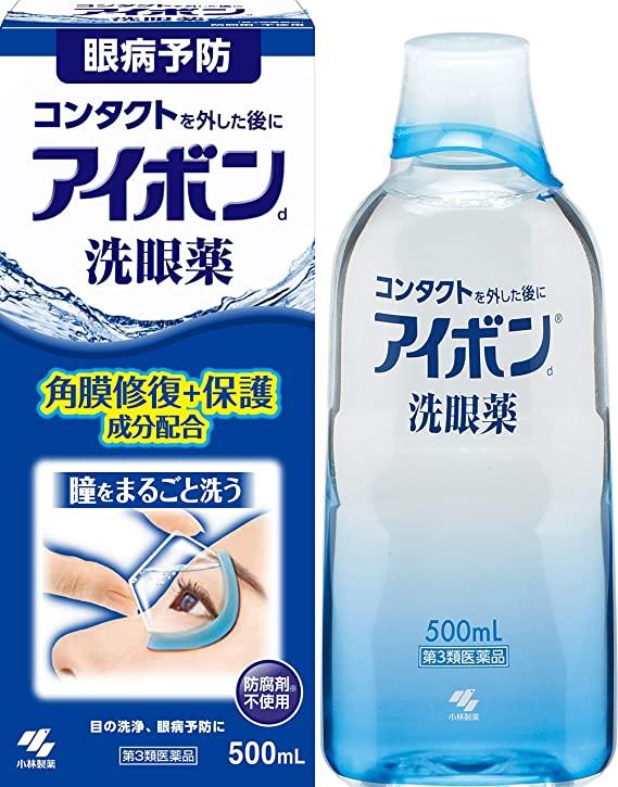 アイボンで目を洗うのは危険?