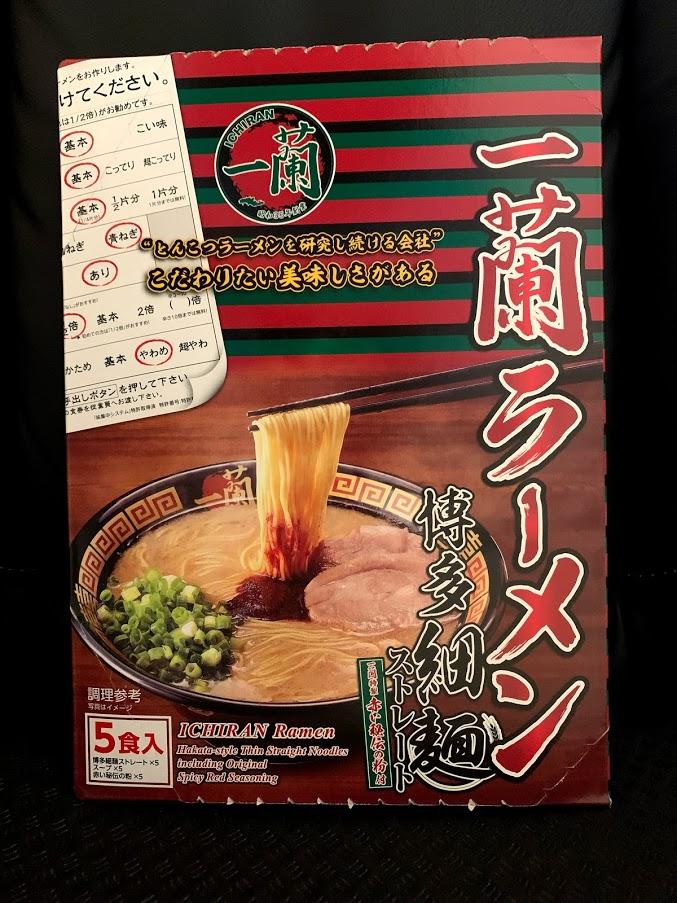 【感想】一蘭ラーメン・博多細麺ストレートをおいしく作る方法