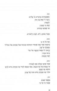דף מספר 5