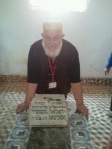 רבי דניאל שומר אשכנזי מכפר איסלה בהרי האטלס