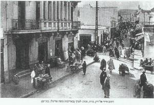 תוניסיה 1