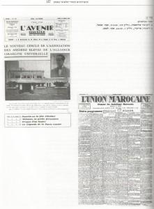 לוניון מרוקאן - 157