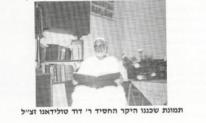 יהדות המגרב-רבי דוד טולידאנו