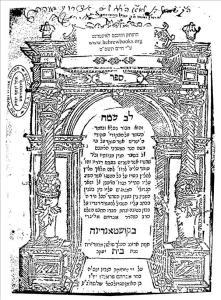 רבי אברהם אליגרי