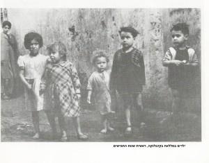 ילדים במללאח - 22