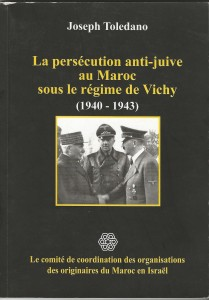 La persecution anti-juive