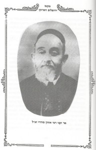 רבי אהרן סודרי