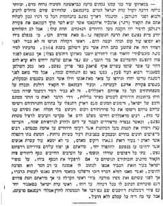 המליץ. 9.1.1885