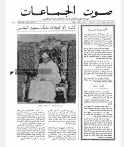 la voix des communautes en arabe