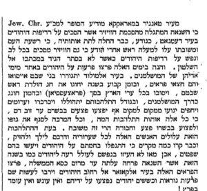 הצפירה 3.2.1885