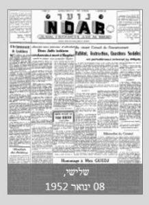 Noar 8-01-1952