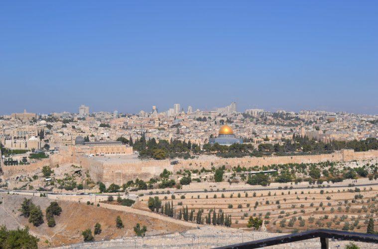view of Jerusalem Israel