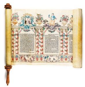 I wish our scroll was this beautiful, but it's still fun to read from.