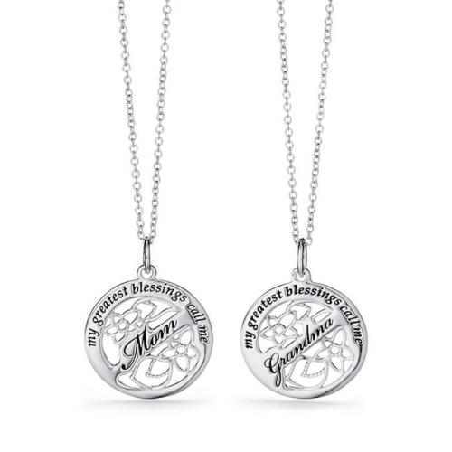 Sterling Silver My Blessings Necklace