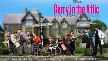 KPB Gerry 1