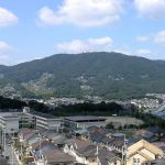 Mt. Ikoma