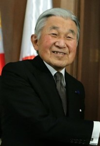 His Majesty the Emperor Akihito of Japan