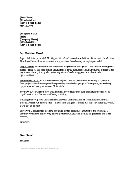 Assistant To President Cover Letter Cover Letters Templates