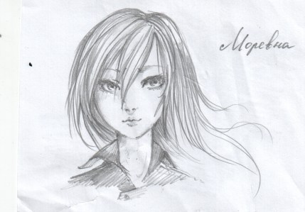 Marya Morevna. Pencil artwork by Anastasia Majzhegisheva.