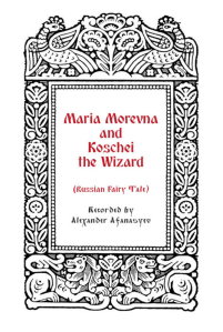 marya-morevna-0-fix
