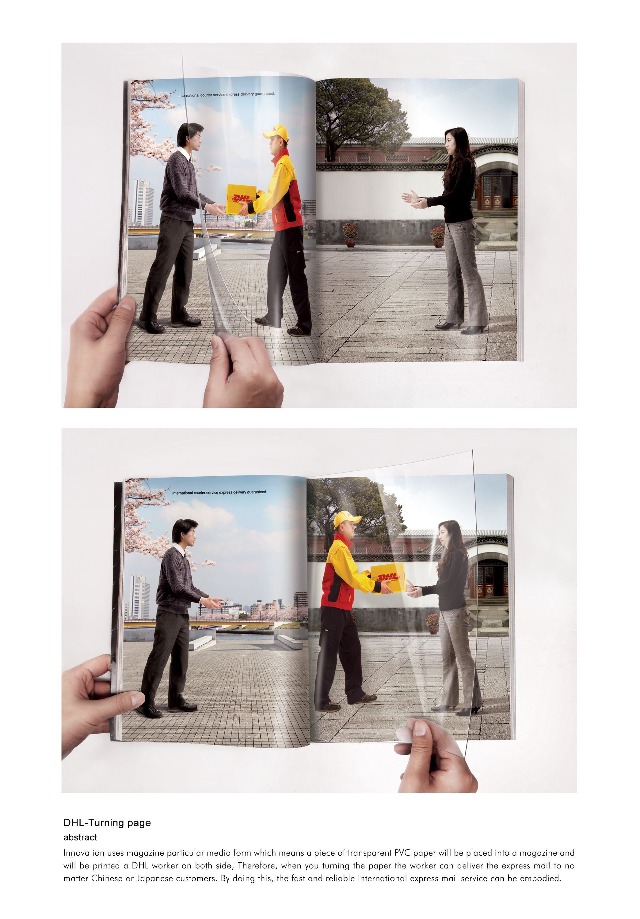 Creative Interactive Magazine Ads – E MORFES