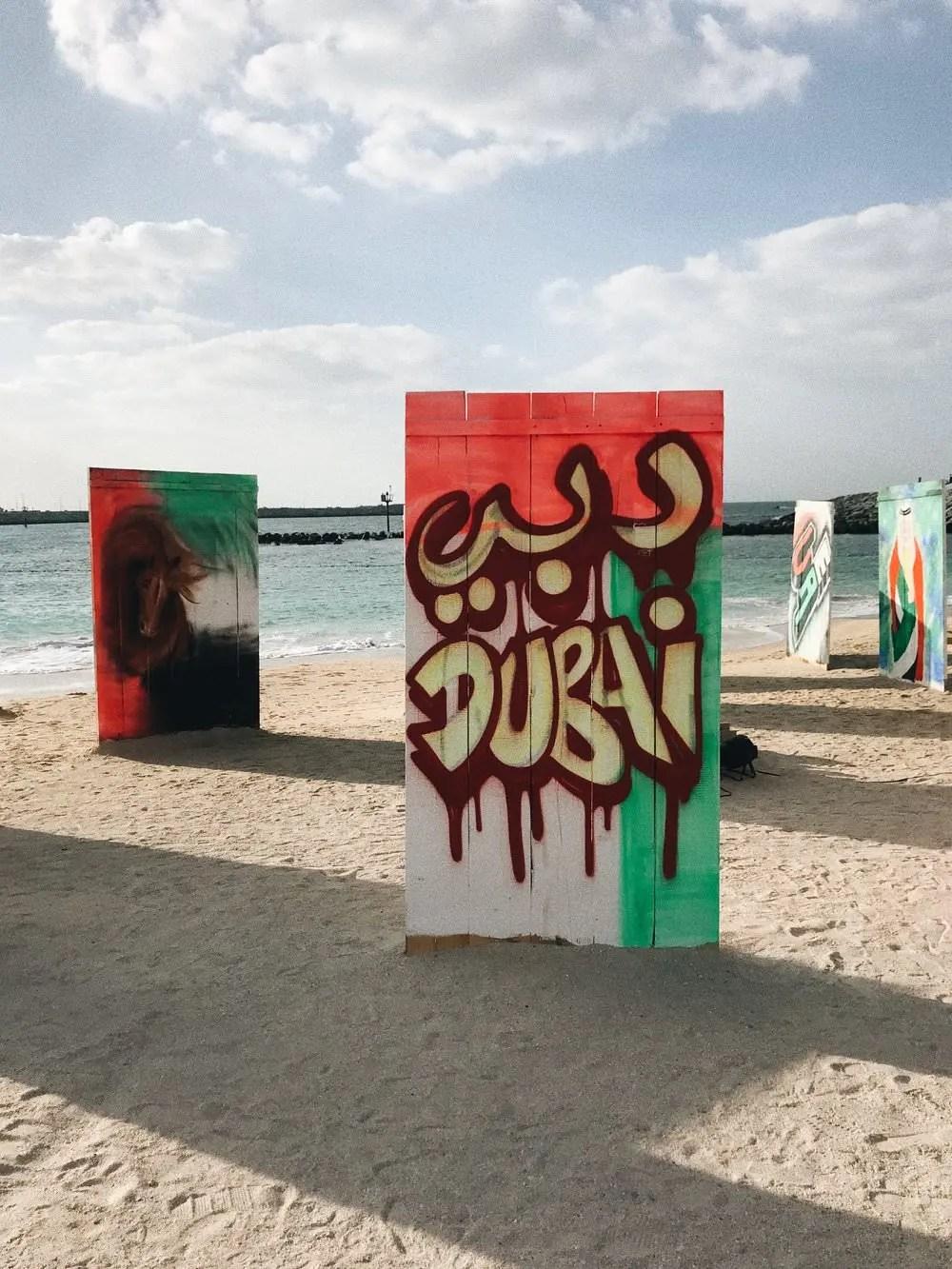 De Dubai à Abu Dhabi - Merveilles insolites 7
