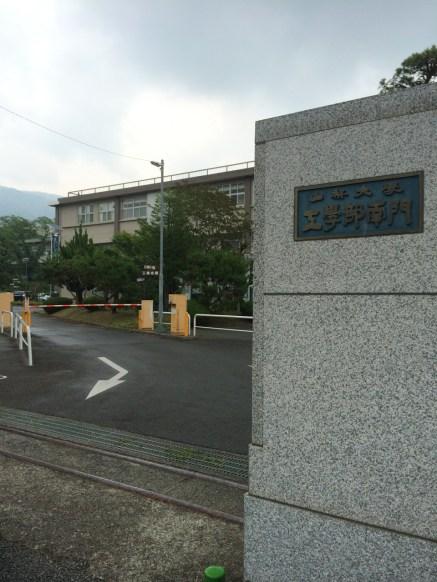 Yamanashi University