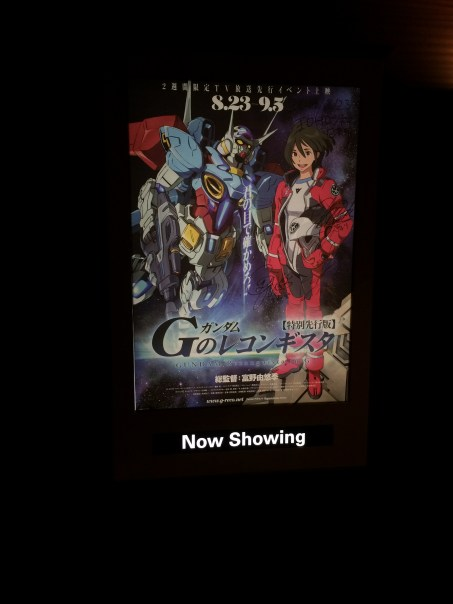 Gundam Reconguista in G now showing in Japanese cinemas :-)